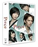 Piece DVD-BOX 通常版[DVD]
