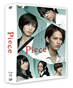 Piece DVD-BOX <通常版>