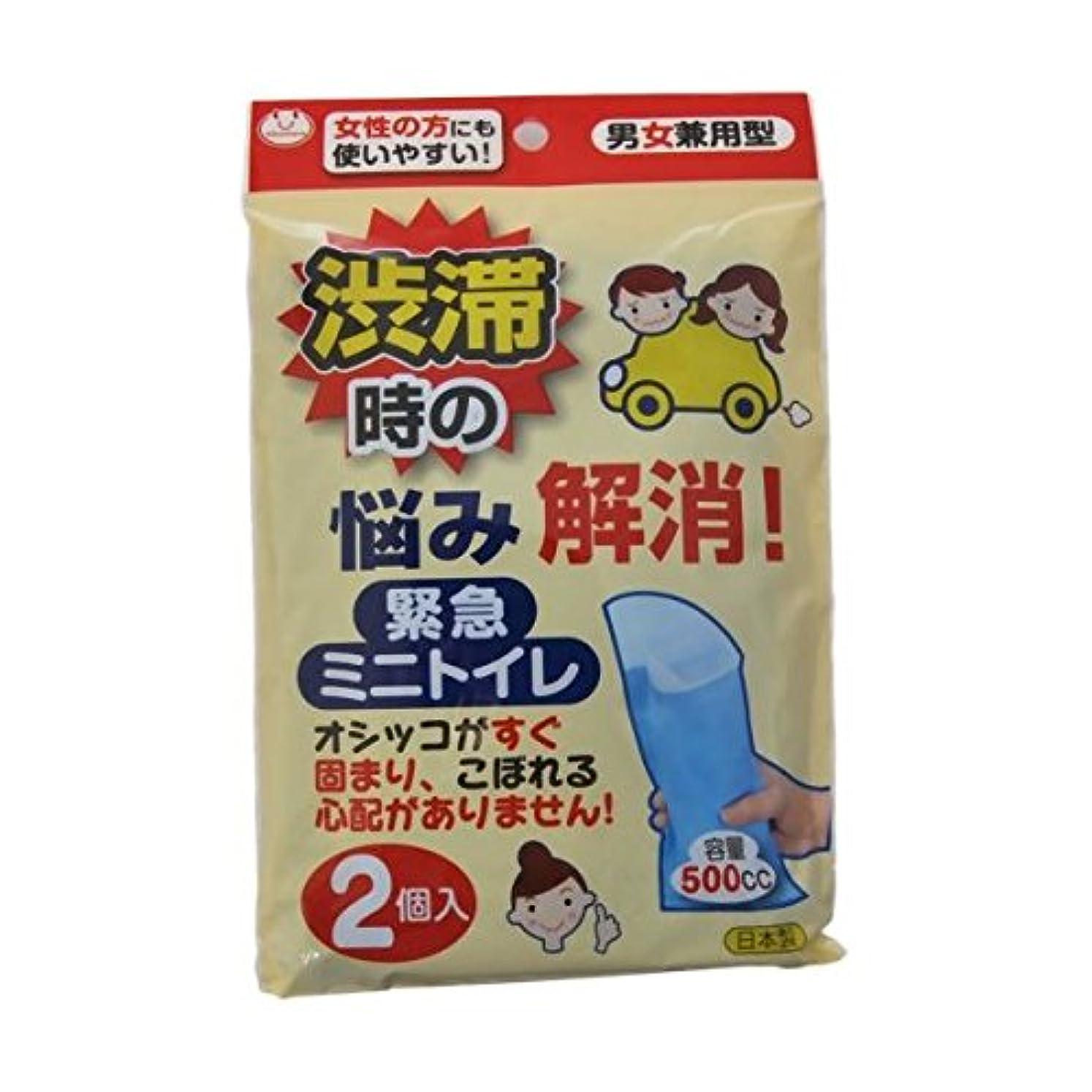 追加する困った課す【お徳用 3 セット】 緊急ミニトイレ 2個入 (男女兼用)×3セット