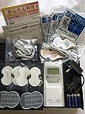 【開封のみ/未使用品】EMS パーフェクト4500HOT 温熱機能付き 干渉波 EMS ダイエット[粘着パッドMサイズ(4枚入り)3組]
