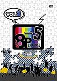 DVD「8P channel 5」Vol.2[FFBO-0065][DVD] 製品画像