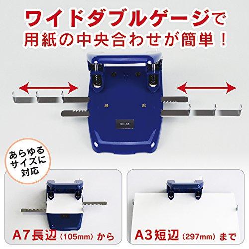 カール事務器 穴あけパンチ 2穴 50枚 ブルー SD-88-B