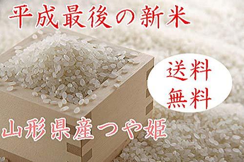 平成30年度産山形県産つや姫 (つや姫, 2kg×60)