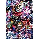 スーパードラゴンボールヒーローズ/UM9-SEC3 暗黒王メチカブラ UR