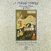 ≪イラン≫ペルシャの伝統 ~イランの古典音楽