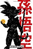 "Notebook: Songoku Yaiba , Journal for Writing, College Ruled Size 6"" x 9"", 110 Pages"
