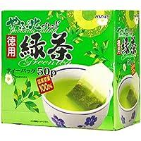 ハラダ製茶 やぶ北ブレンド 徳用緑茶ティーバッグ 2g×150袋