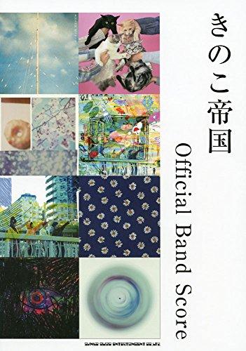 きのこ帝国「東京」のMVは女優・モデルの臼田あさ美が出演!名曲過ぎると話題の今作の歌詞&コードを紹介の画像