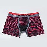 KOBI-ONE/Red Zebra/ボクサーパンツ