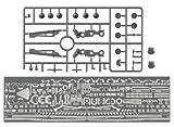 タカラトミー 技MIX 地上航行模型シリーズ CK ディテールアップパーツセット