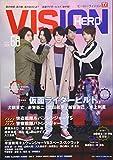HERO VISION VOL.68 (TOKYO NEWS MOOK 710号)