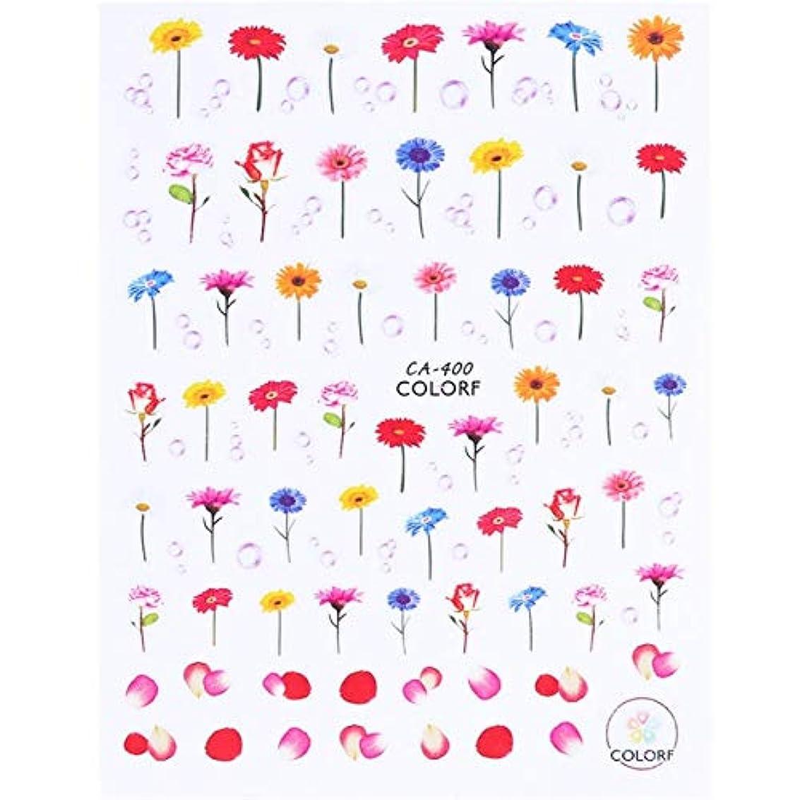 アヒルばかペイントSUKTI&XIAO ネイルステッカー 1ピースネイルアートステッカー花フラワーローズ3Dデカールスライダー動物マニキュア接着剤の爪のヒント装飾