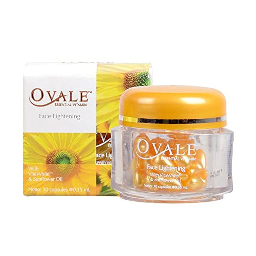 ジム訪問休暇Ovale オーバル フェイシャル美容液 essential vitamin エッセンシャルビタミン 30粒入ボトル×2個 サンフラワー [海外直送品]