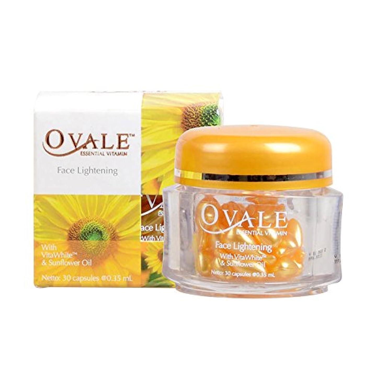 の面では真空非武装化Ovale オーバル フェイシャル美容液 essential vitamin エッセンシャルビタミン 30粒入ボトル×2個 サンフラワー [海外直送品]