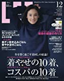LEE(リー) コンパクト版 2016年 12 月号 [雑誌]: LEE(リー) 増刊