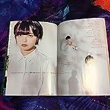 ヤングジャンプ No.41 欅坂46 平手友梨奈 グラビアページ7ページ