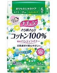 ナチュラ さら肌さらり 吸水パンティライナー (コットンタイプ) 36枚入 【軽い尿モレの方】