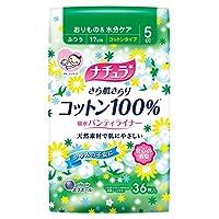 大王製紙 ナチュラ さら肌さらり コットン100%吸水パンティライナー(ふつう) 36枚