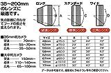 Kenko レンズフード HOYA マルチレンズフード 汎用 52mm 画像