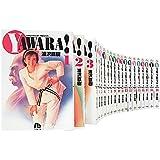 YAWARA!  文庫版 コミック 全19巻完結セット (小学館文庫)