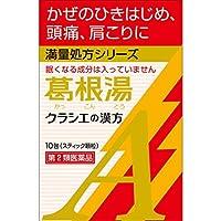 【第2類医薬品】葛根湯エキス顆粒Aクラシエ 10包 ×4