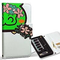 スマコレ ploom TECH プルームテック 専用 レザーケース 手帳型 タバコ ケース カバー 合皮 ケース カバー 収納 プルームケース デザイン 革 動物 フラワー ワニ 009892
