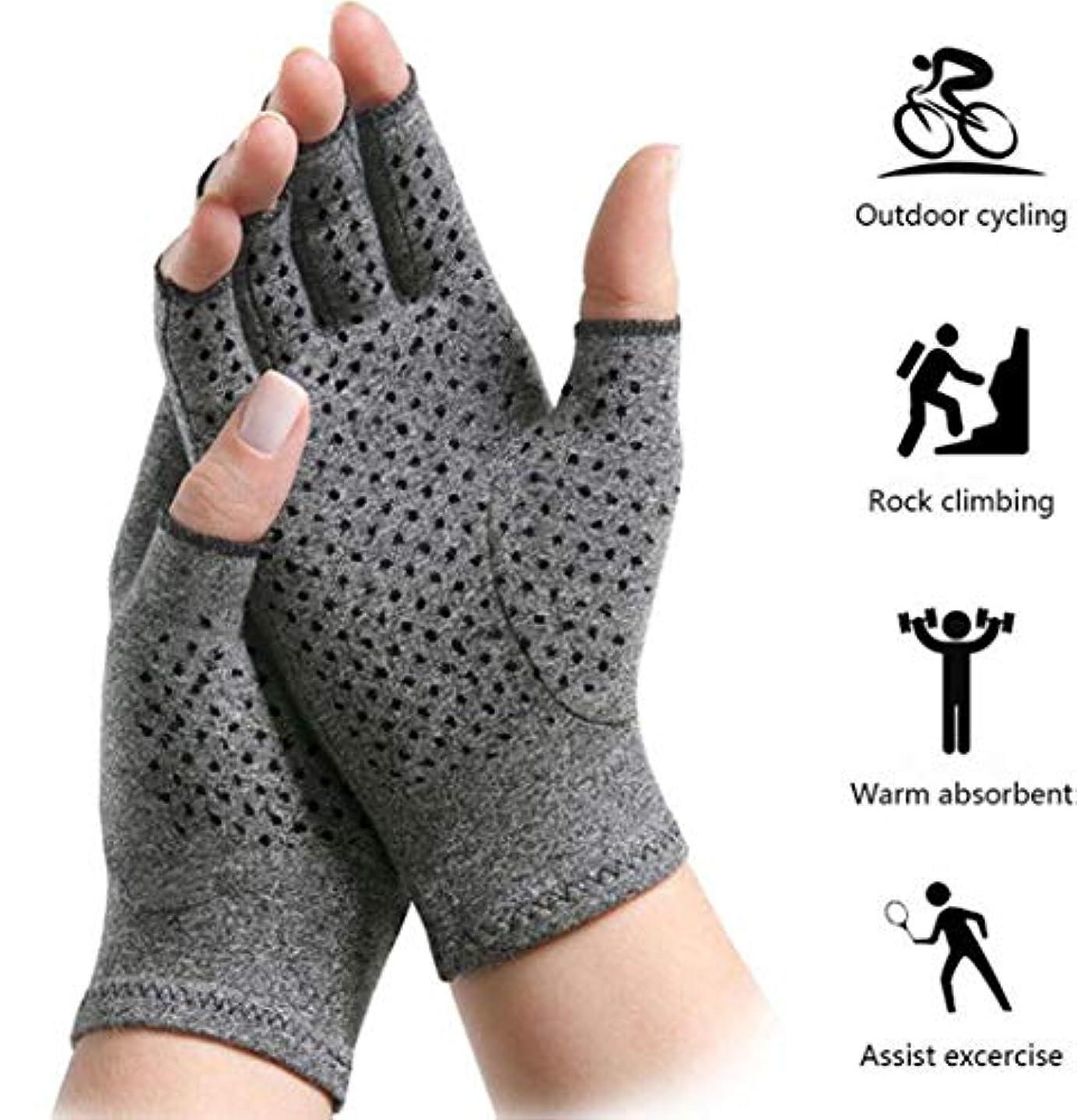 重荷渦エンゲージメント1ペア磁気抗関節炎健康圧縮療法手袋リウマチ手痛手首サポートスポーツ安全手袋