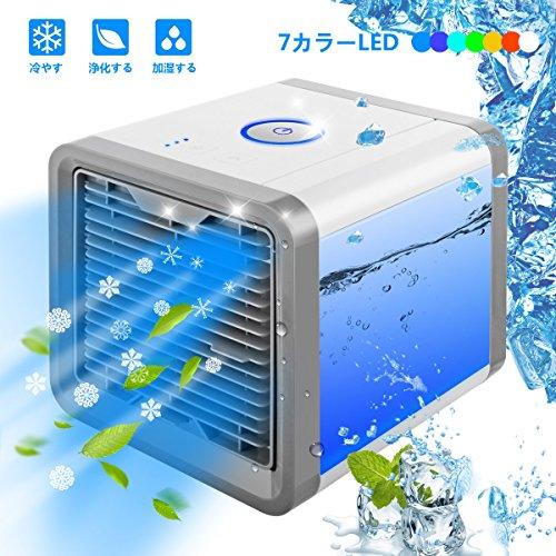 ミニクーラー USB冷風機 クーラーボックス エアコン 冷房...