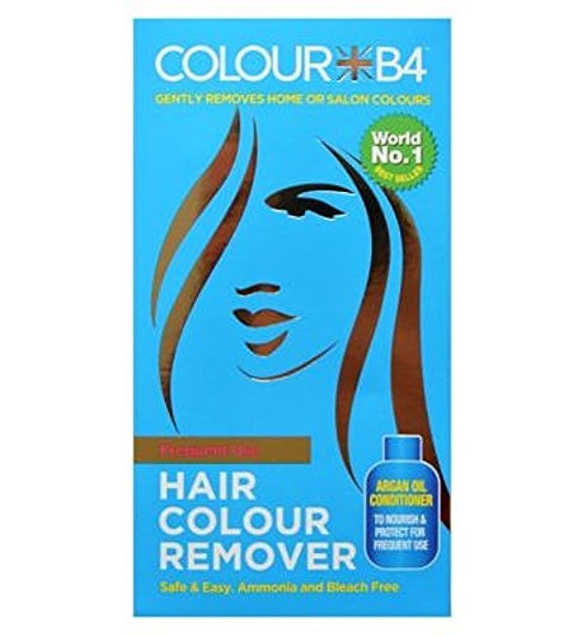 揺れる口実クリークColour B4 Hair Colour Remover Includes Conditioner for Frequent Use - カラーB4ヘアカラーリムーバーは、頻繁に使用するためにコンディショナーを含み (...