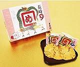 【長崎限定】長崎鯛めんべい 2枚入×8袋