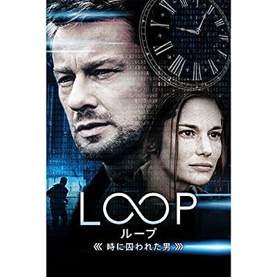 LOOP/ループ−時に囚われた男−(字幕版)