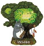 トトロとぶらんこ遊び 2010年 カレンダー