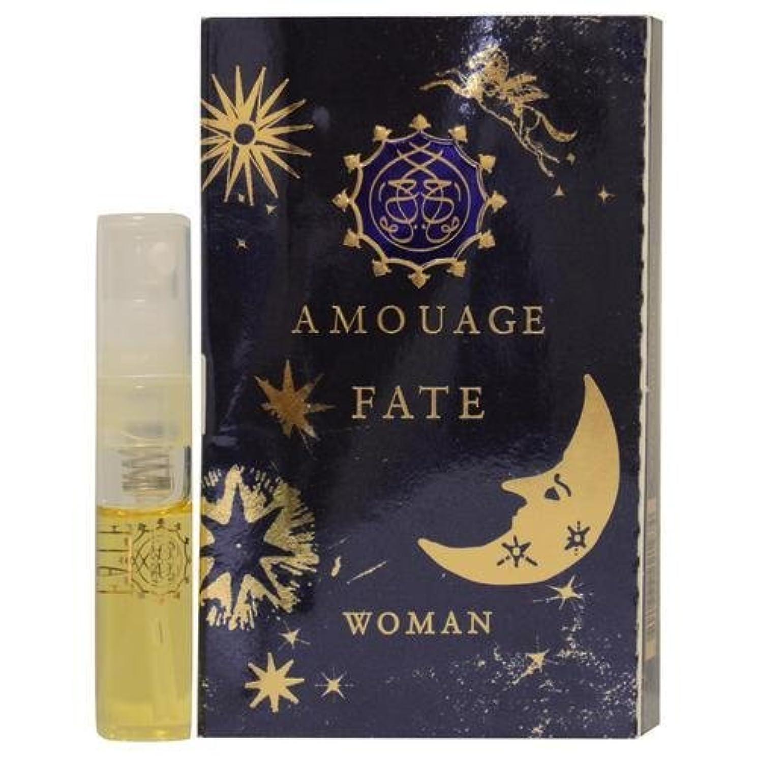 どれか位置する復活Amouage Fate Woman EDP Vial Sample(アムアージュ フェイト ウーマン オードパルファン)2ml サンプル
