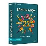 PG Music Band-in-a-Box 22 for Mac BasicPAK