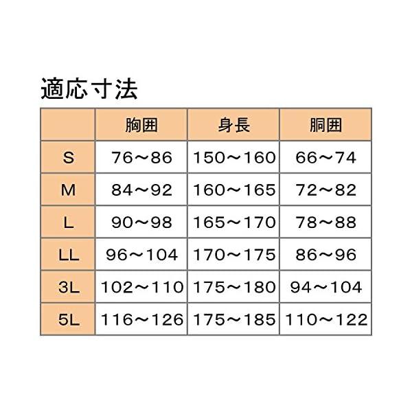 コヤナギ レインウェア ファンプラスライト F...の紹介画像3