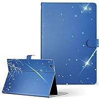 igcase d-01J dtab Compact Huawei ファーウェイ タブレット 手帳型 タブレットケース タブレットカバー カバー レザー ケース 手帳タイプ フリップ ダイアリー 二つ折り 直接貼り付けタイプ 001490 その他 雪 冬