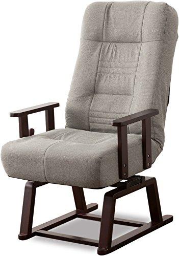 エムール 回転高座椅子『奏 かなで』 90度回転 リクライニング(無段階ガス式) グレー