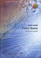 バンドスコアピースBP1497 Funny Bunny / the pillows (BAND SCORE PIECE)