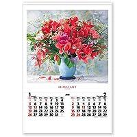 新日本カレンダー 2020年 カレンダー 壁掛け 花の贈り物 75×50.4cm NK408