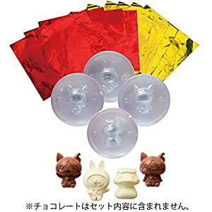 妖怪ウォッチ 妖怪チョコレート型セット弐