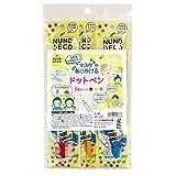 KAWAGUCHI マスクや布に書けるドットペン NUNO DECO PEN-dot- 3色セット 15-386