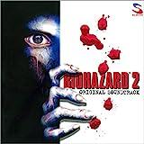バイオハザード 2 オリジナル・サウンドトラック