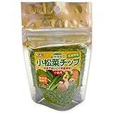 黒瀬ペットフード 自然派宣言 小松菜チップ (脱酸素剤入り)