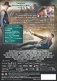 アパルーサの決闘 特別版 [DVD] 画像