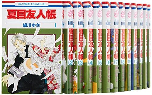 夏目友人帳 コミック 1-19巻セット (花とゆめCOMICS)の詳細を見る