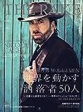THE RAKE JAPAN EDITION(ザ・レイク ジャパン・エディション) ISSUE21 (2018-03-24) [雑誌]