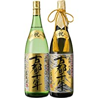 英勲 古都千年飲み比べセットB・1800ml詰2種各1本(純米大吟醸、純米吟醸)