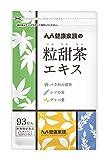 【健康家族】 粒甜茶エキス (1粒の重量297mg×93粒)