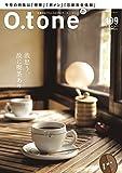 O.tone[オトン]Vol.109 (我思う、故に喫茶あり)
