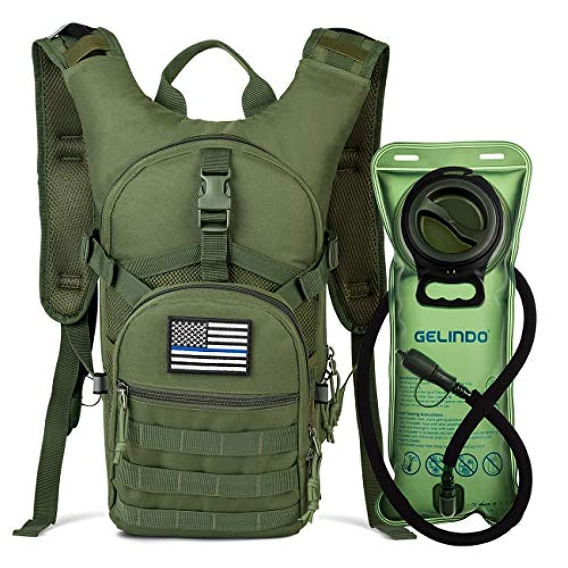 急いでアッティカス真空Gelindo Military Tactical Hydrationバックパックwith 2l水膀胱ライト重量MOLLE Tactical Assault Pack forハイキングサイクリングランニングウォーキング登山...